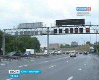 К 2020 году Петербург получит ещё одну объездную трассу